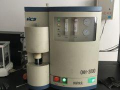 Microelement Greining