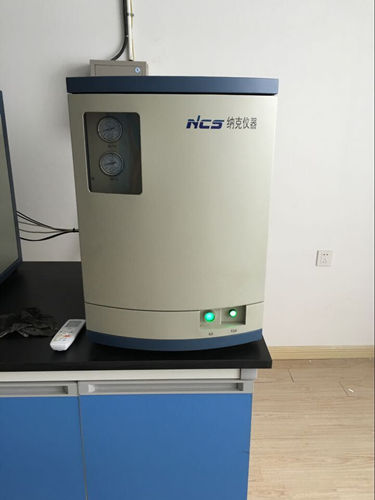 Microelement Greining 2